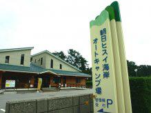 富山ヒスイオートキャンプ場2242