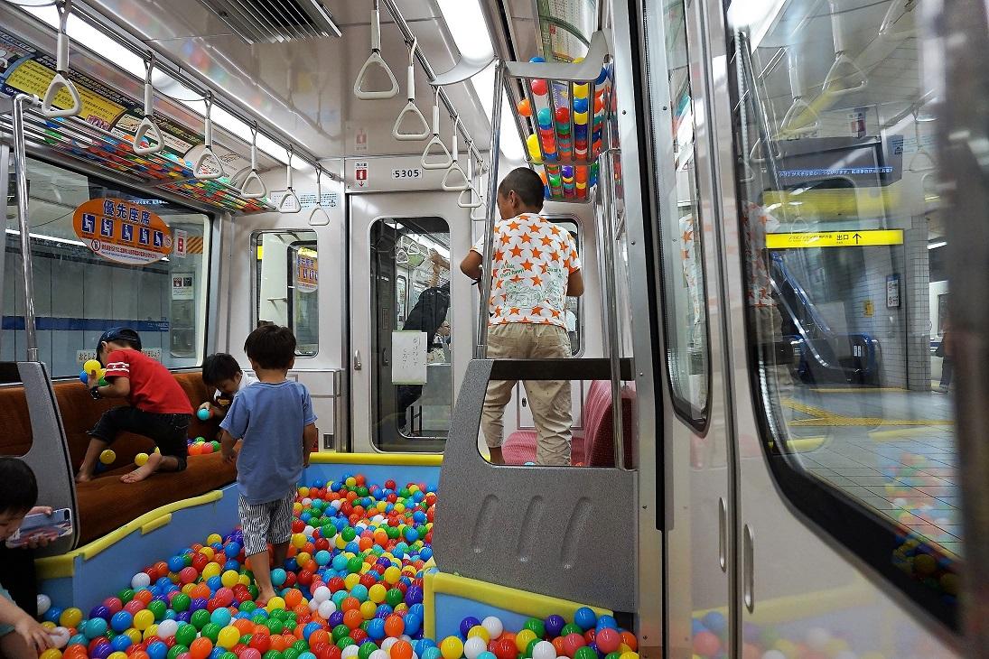 神戸市営地下鉄イベント