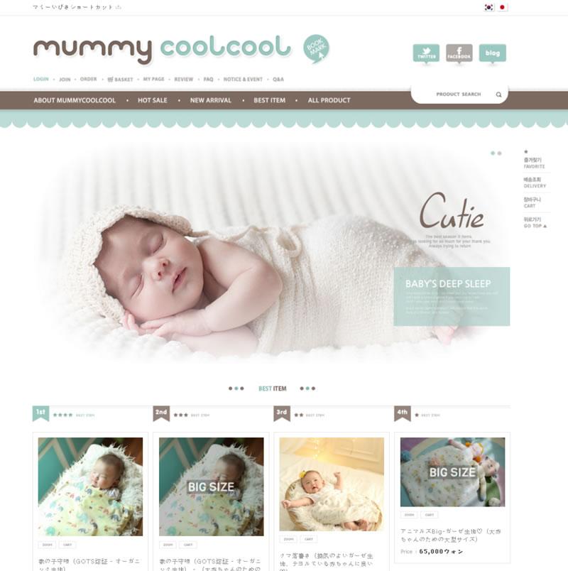 mummycoolcool