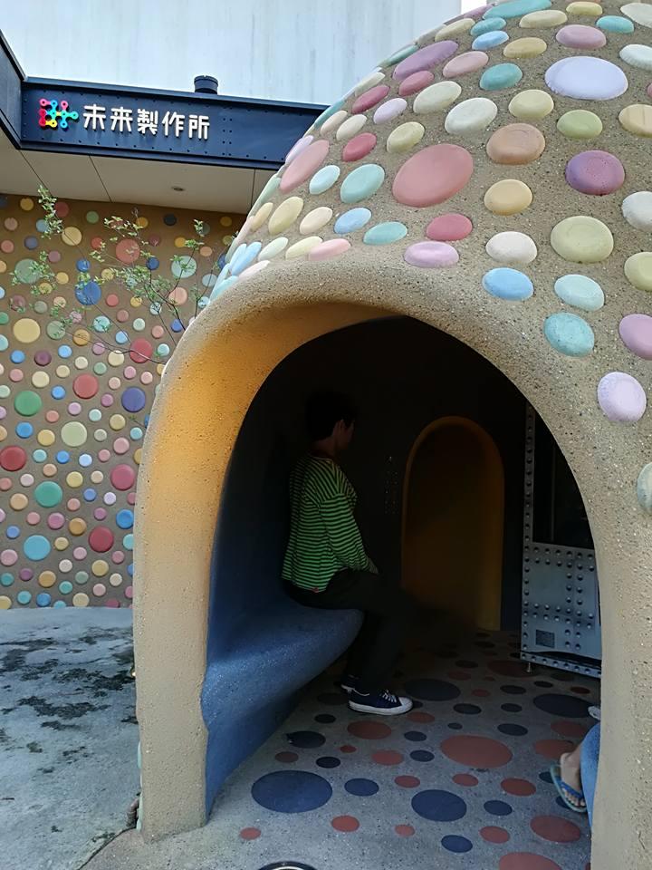 エスコヤマ未来製作所入口