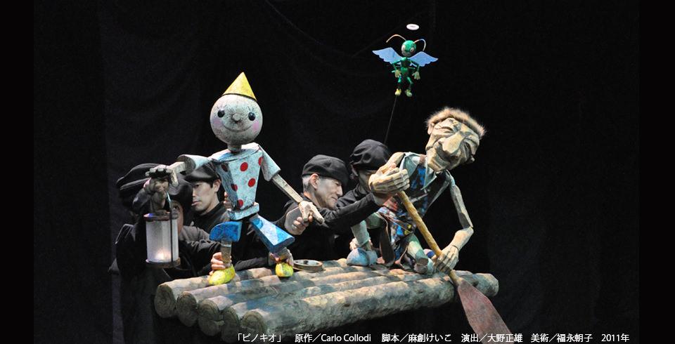 人形劇むすび座