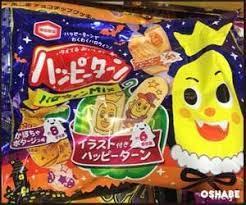 スーパーコンビニで買えるハロウィン市販のお菓子まとめ!個包装