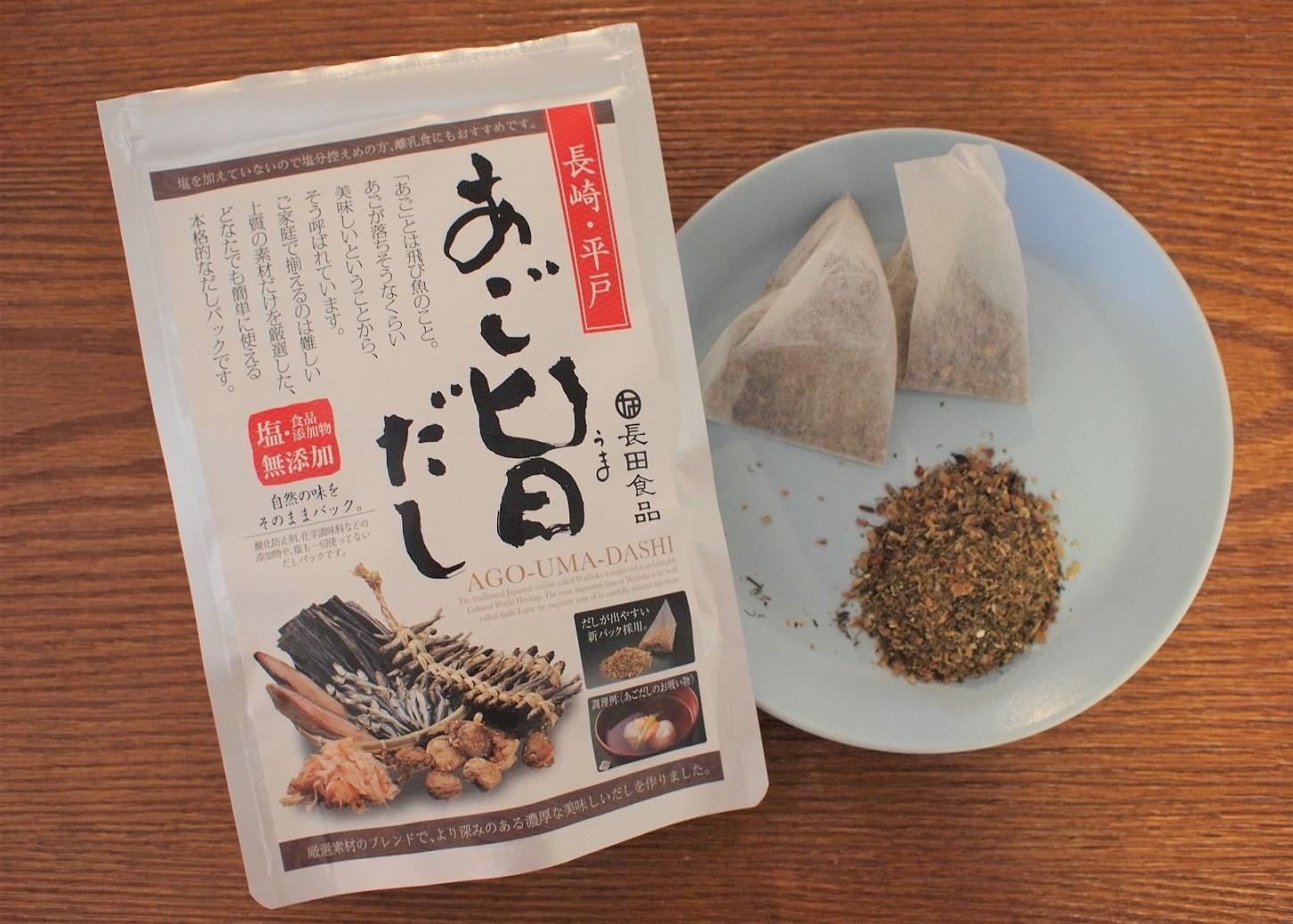 長田食品「あご旨だし」