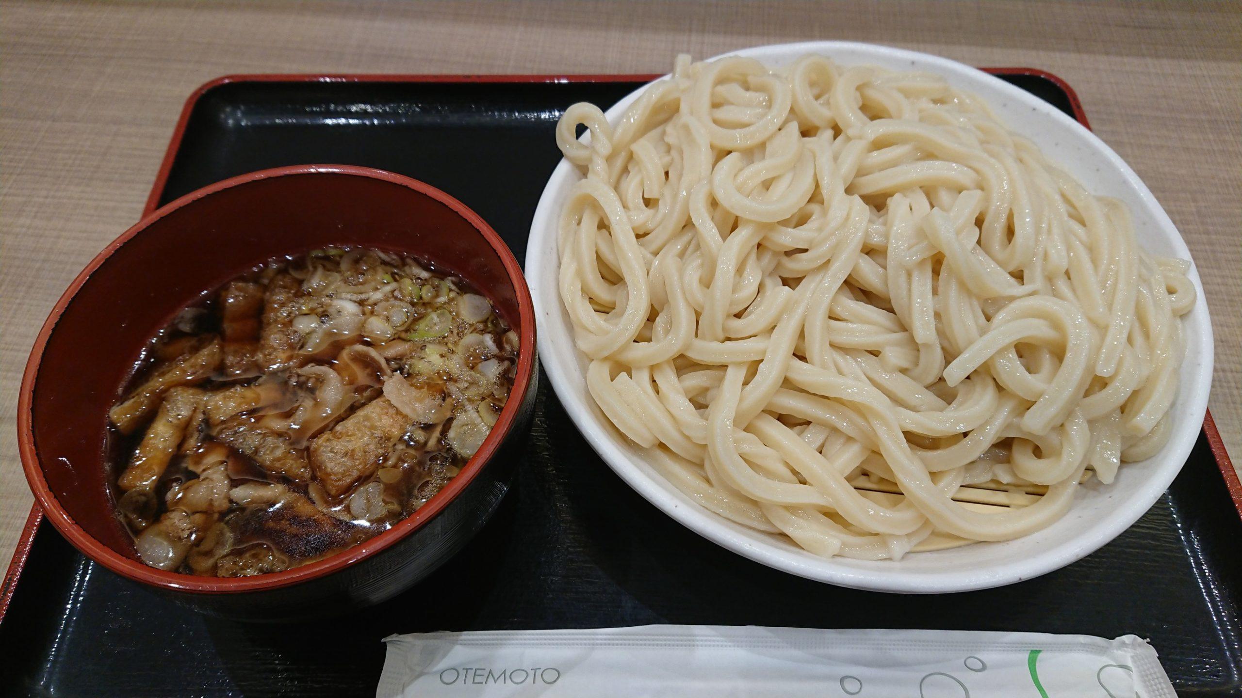 Pasar蓮田1