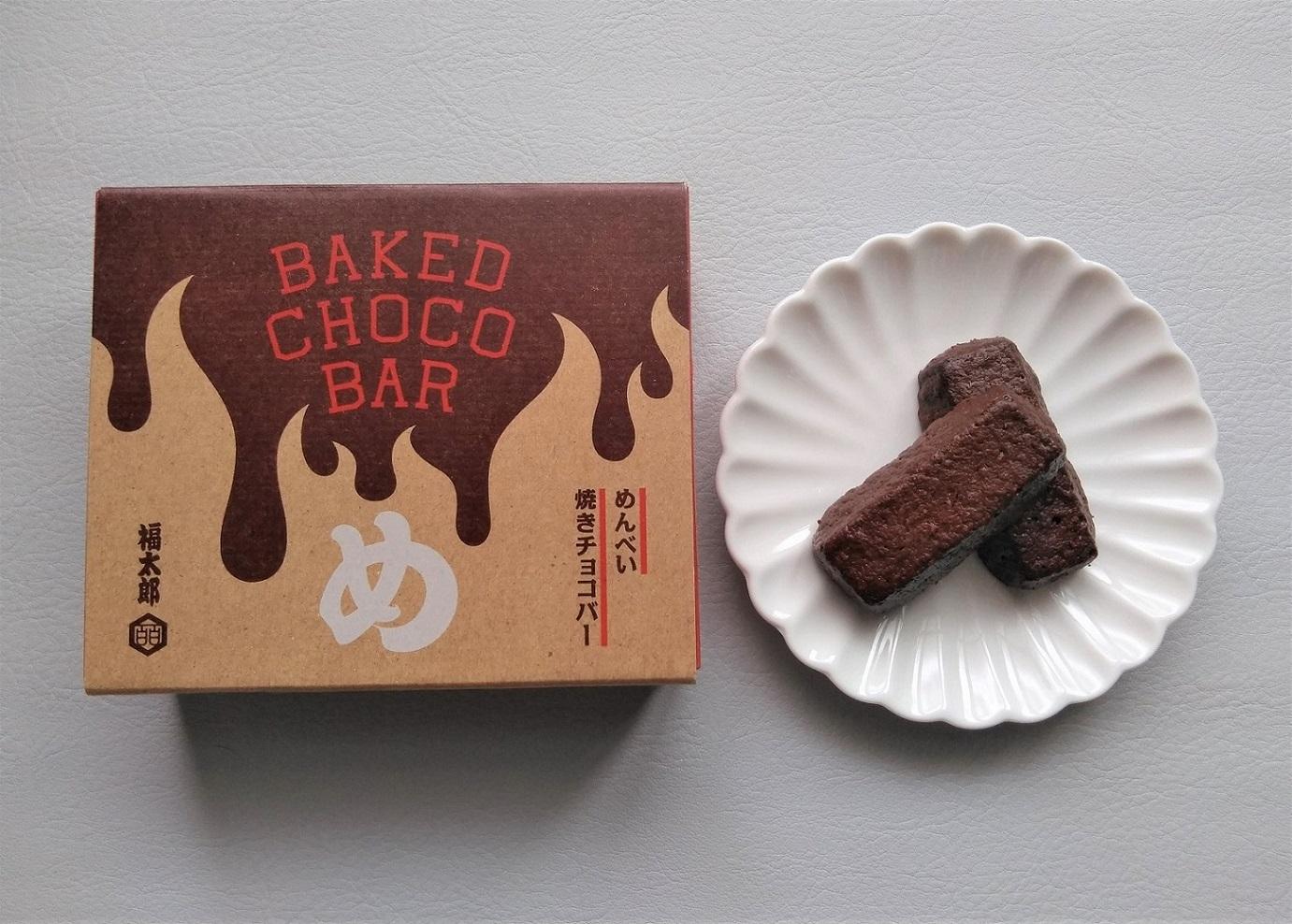 めんべい焼きチョコバー