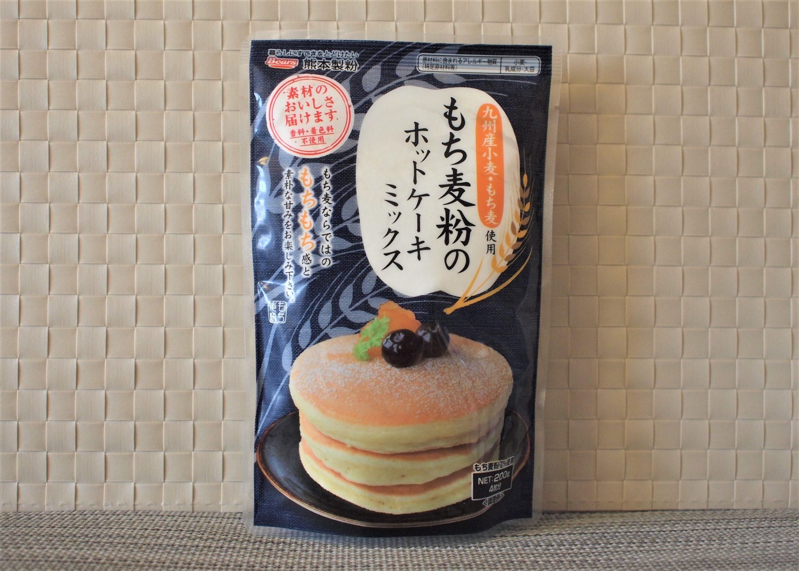 もち麦粉のホットケーキミックス