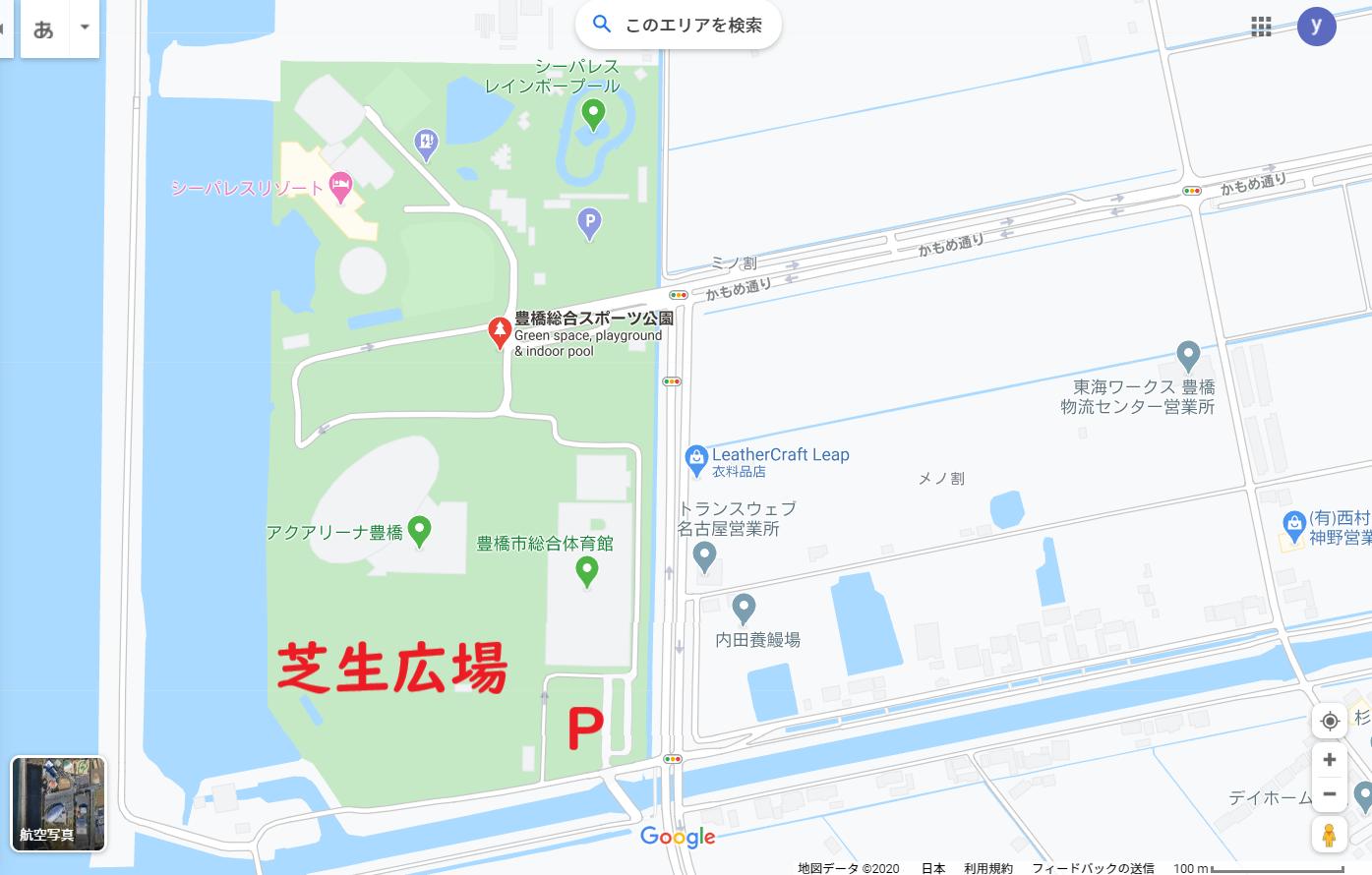 公園から一番近い駐車場