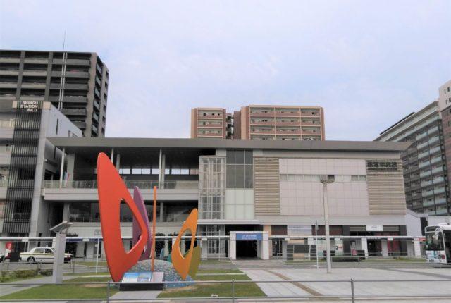 新宮中央駅