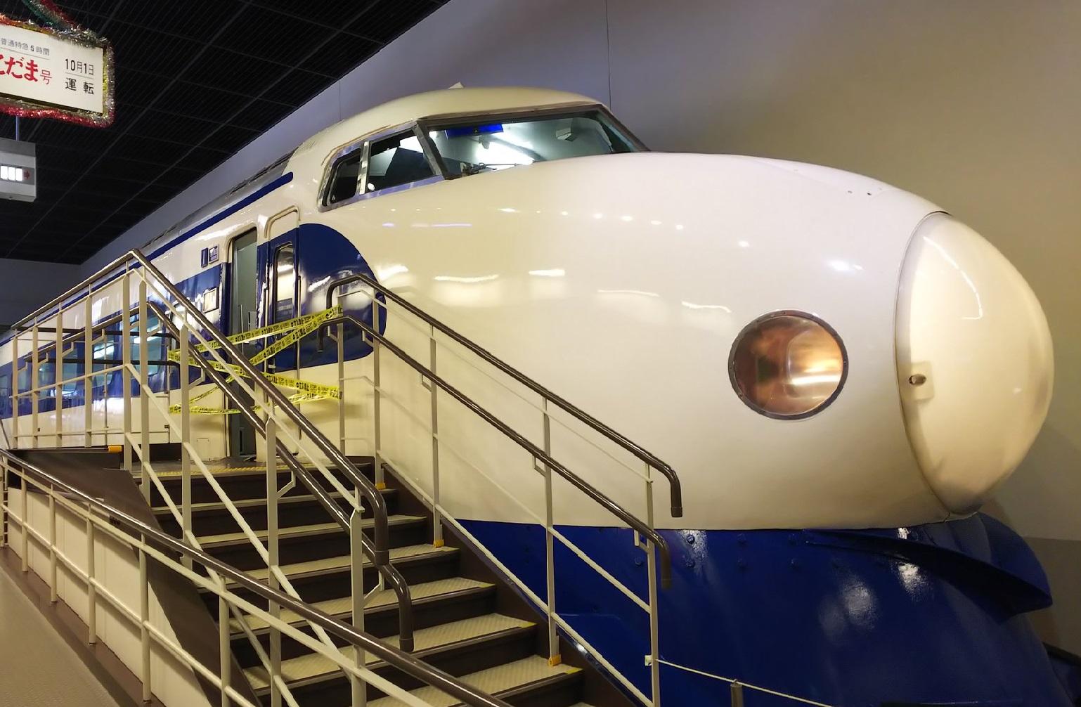 鉄道埼玉新幹線