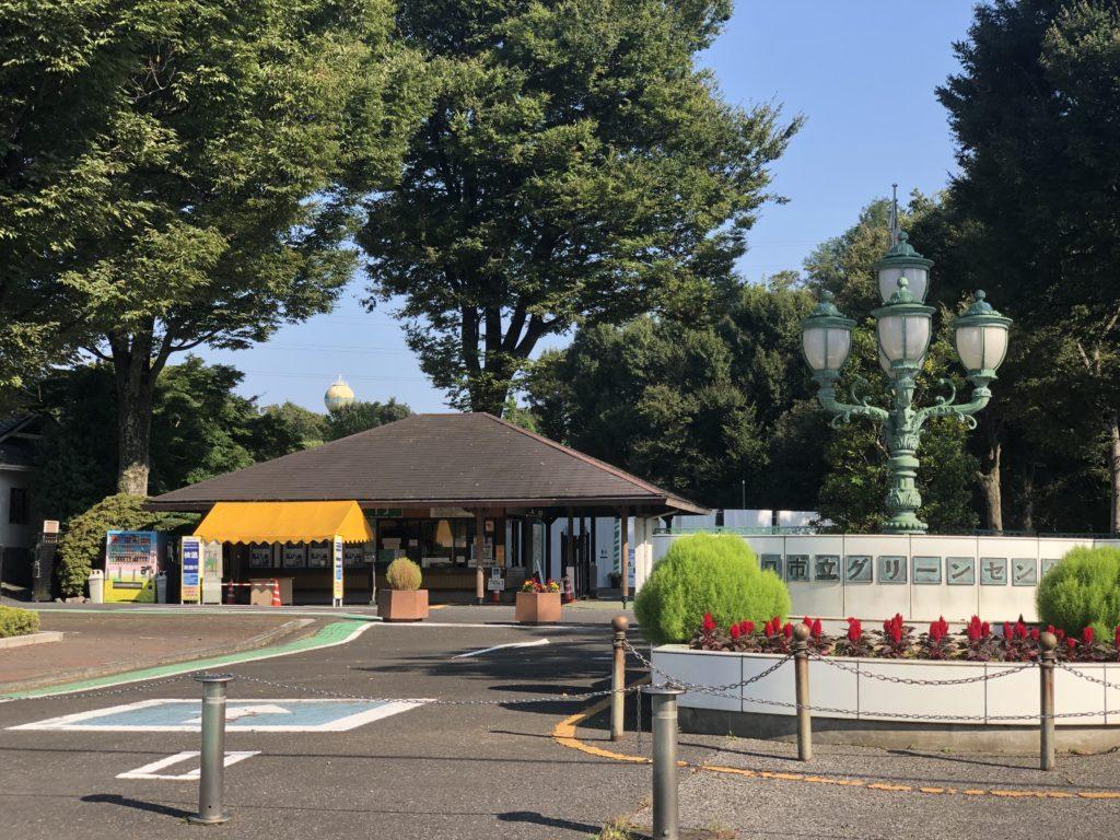 kawaguchigreencenter1