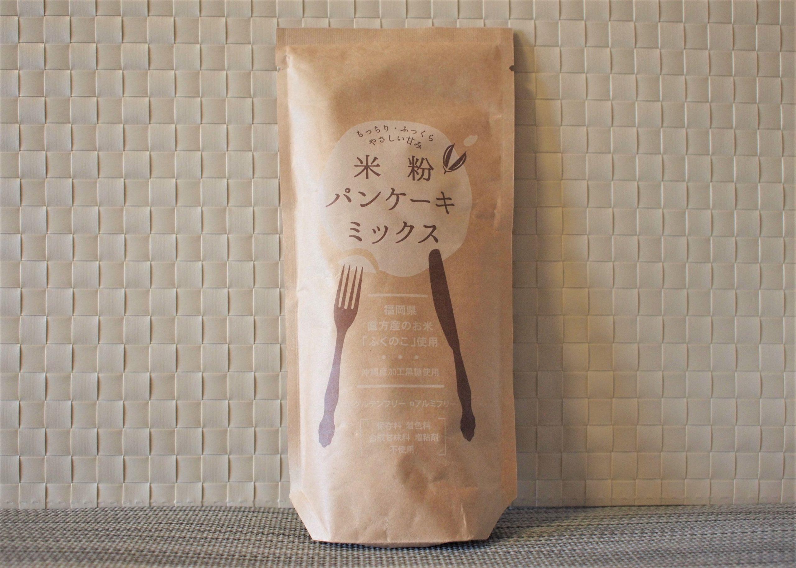 米粉パンケーキミックス