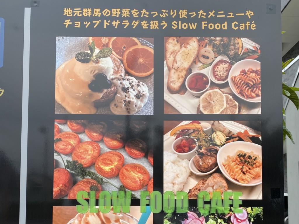 SLOW FOOD CAFE 雨ノチ晴レ 看板