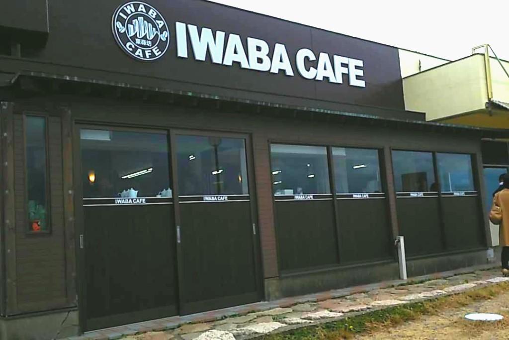 東尋坊カフェ