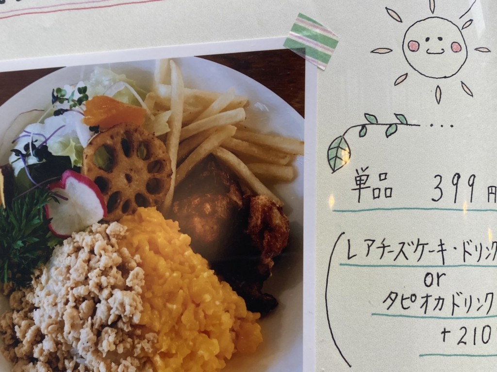 SLOW FOOD CAFE 雨ノチ晴レ キッズプレート