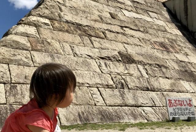 日本最大級のピラミッド