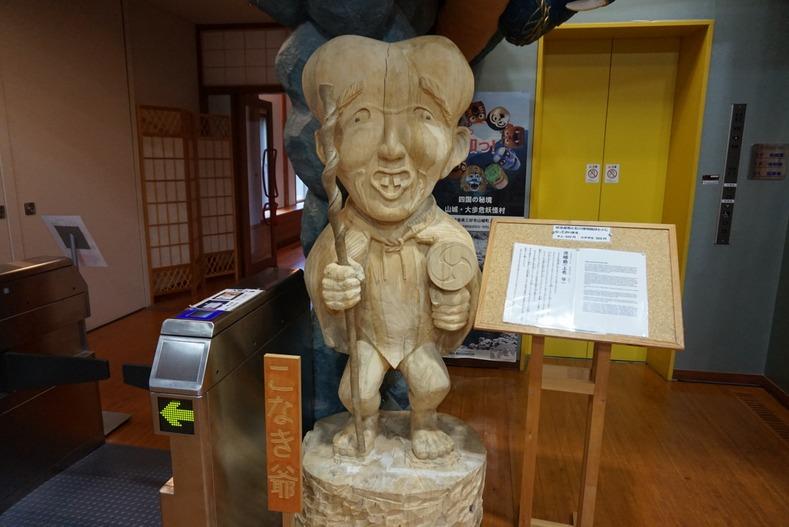 道の駅で出迎えてくれる妖怪の石像